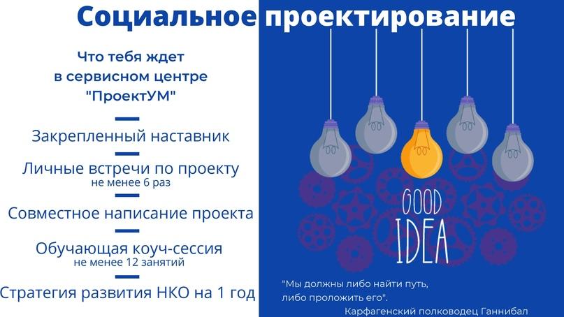 Первый конкурс «Конструктор Услуг», изображение №3