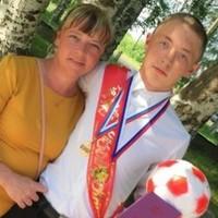 Фотография профиля Ирины Тарутинаокеановой ВКонтакте