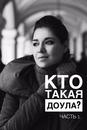 Полина Казанцева-Метелкина фотография #16