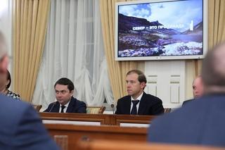 В регионе создадут Арктический центр судоремонта и судостроения