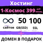 "Тариф ""Космос-1"""