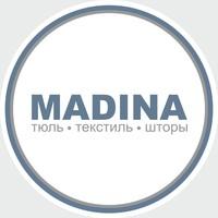 Мадина Садоводова