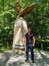 Мамедов Первин | Одесса | 0