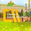 Criminal Russia RolePlay \\ Свободное сообщество