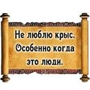 Емельяненко Александр | Москва | 24