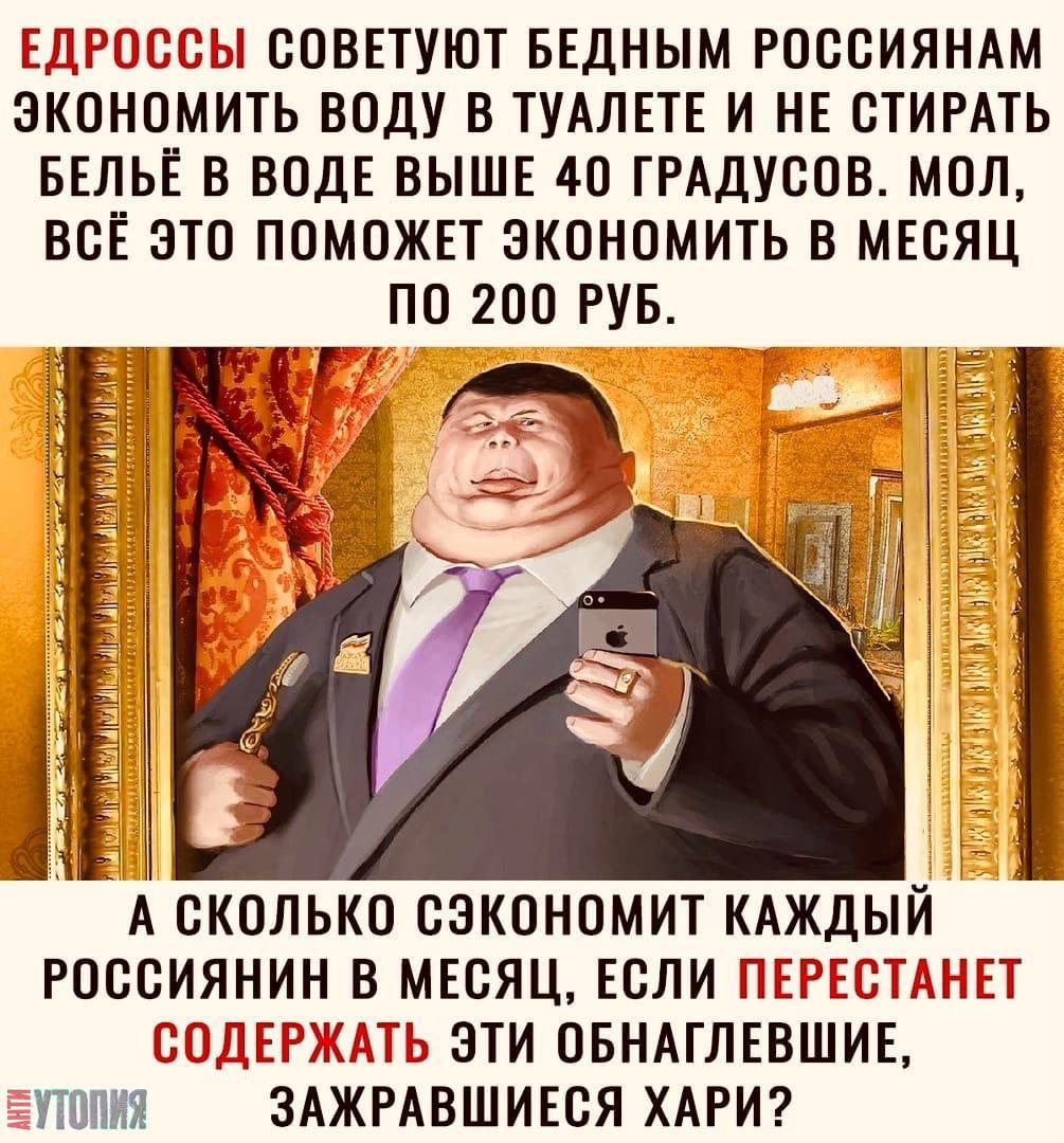 АНТИУТОПИЯ  УТОПИЯ 210440