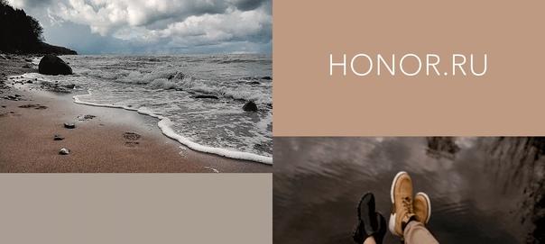 www.honor.ru/