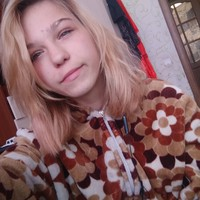 Щукина Антонина