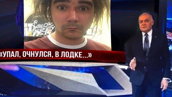Юрий Музыченко -  #5
