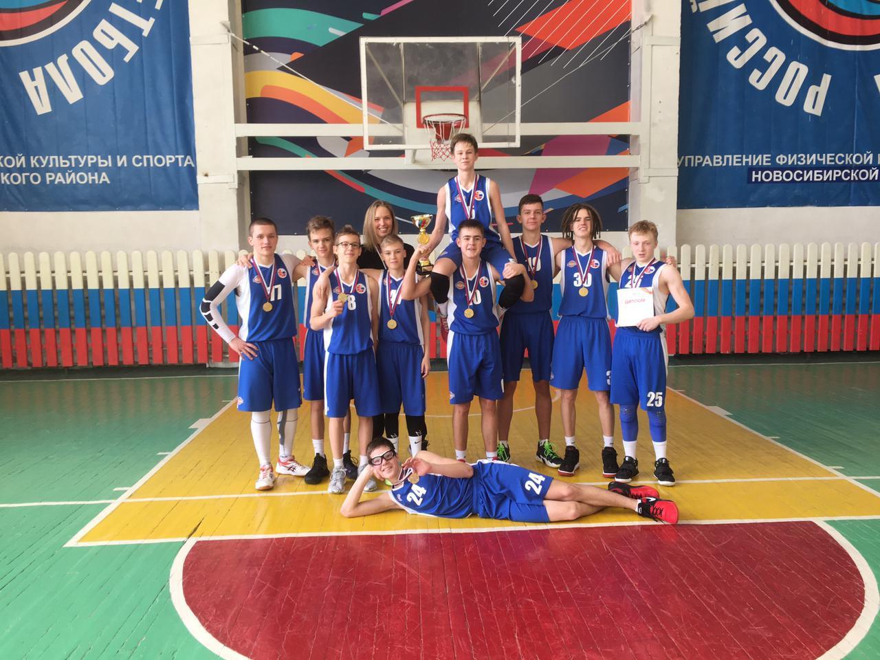 Первенство НСО по баскетболу среди юношей 2005 г.р.