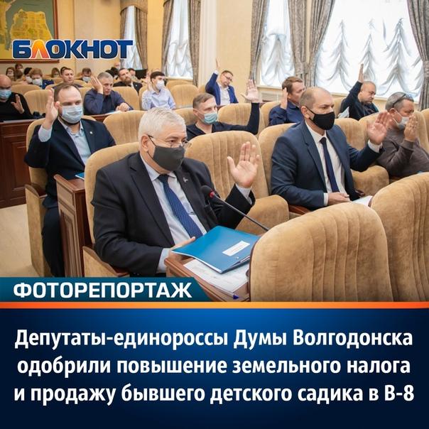 14 октября зал заседаний администрации города был ...