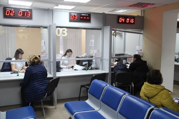 В Смоленской области все МФЦ уйдут на каникулы В т...