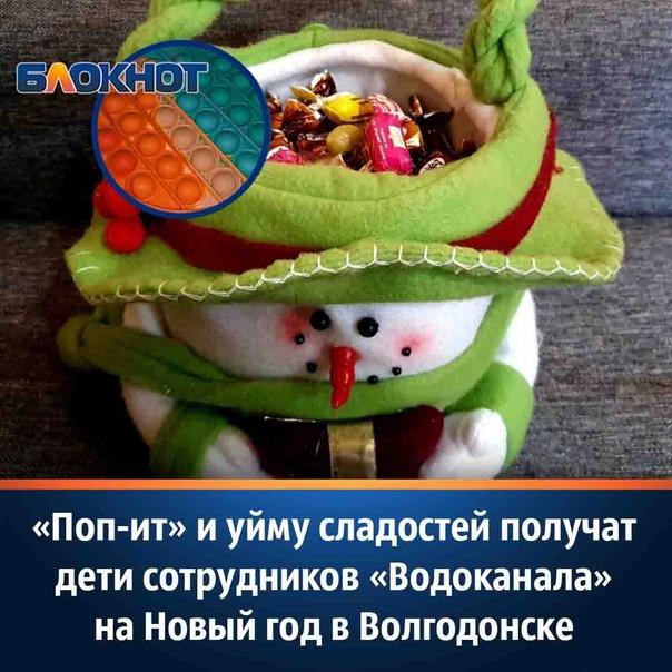 81 сладость и один «поп-ит» за 1 750 рублей будут ...