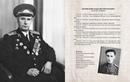 Григорий Явлинский фотография #12