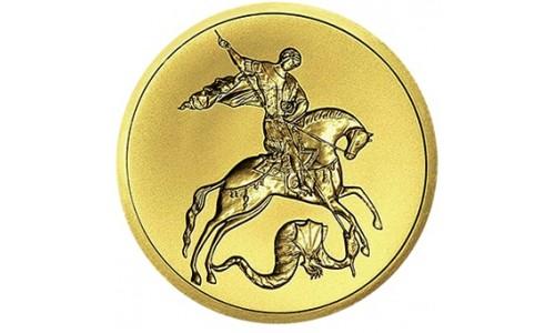 Золотая монета Великобритании Лев Англии в Московской области