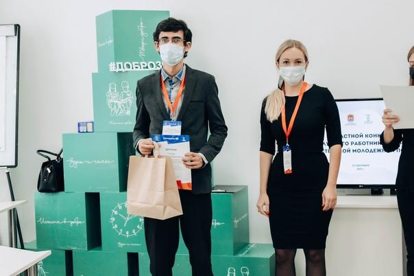 22 сентября в Калининграде прошел очный этап областного конкурса на выявление лучшего работника сферы