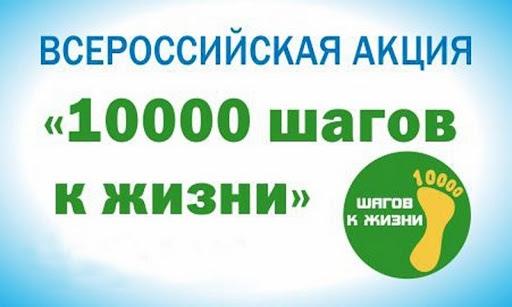 Всероссийская