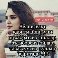 Нургул Мехманова