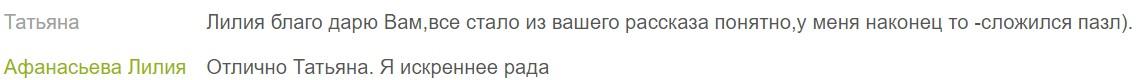 q CDlyw  IY - Отзывы Афанасьева Лилия