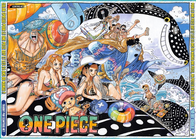 One Piece Scan 1019, image №2