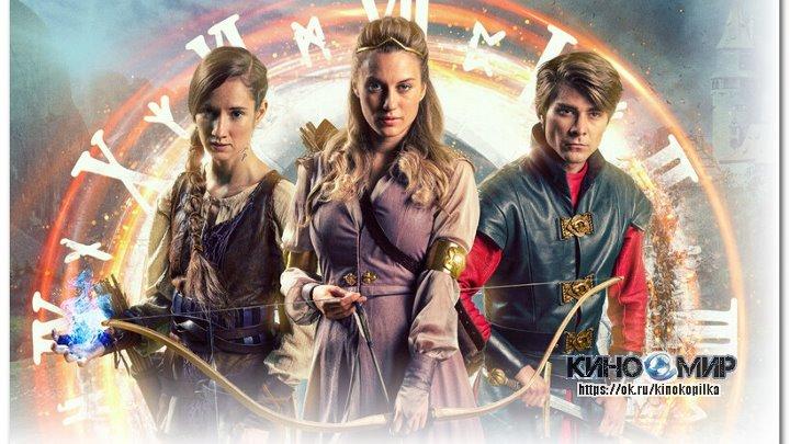 Принцесса заколдованная во времени 2021 Приключения Комедия Семейный