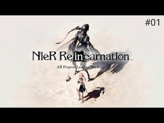 NieR Re[in]carnation - Gameplay Part 1 His Body, Rust