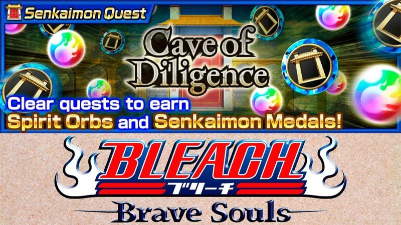 ПРОХОЖДЕНИЕ SENKAIMON QUEST CAVE OF DILIGENCE Extra Floors Bleach Brave Souls 746