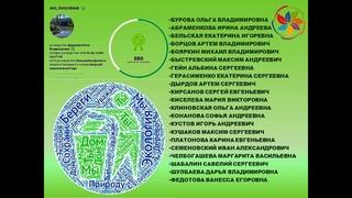 "Видео-приглашение ""Марафон ДЗО2021"""