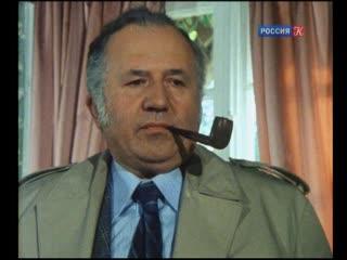 Расследования комиссара Мегрэ (серия 34, часть 2) (Les enquêtes du commissaire Maigret, 1977), режиссер Жан-Поль Сасси
