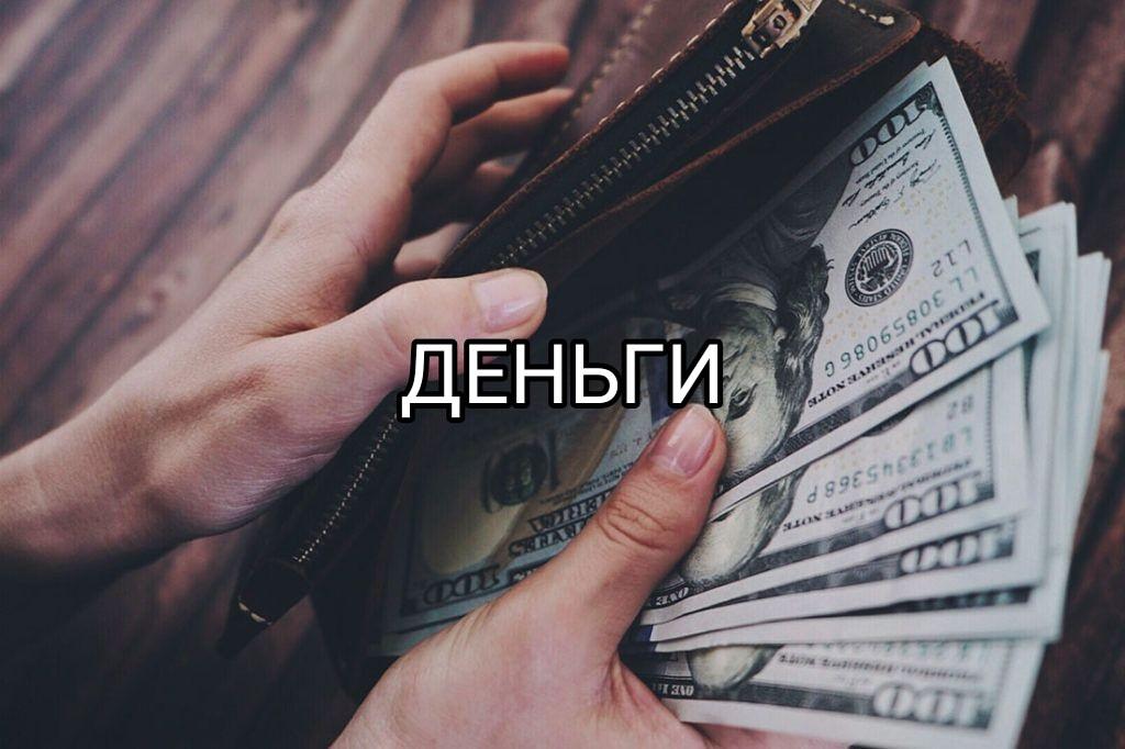 иньянь - Программы от Елены Руденко G2TNKh7GpSg
