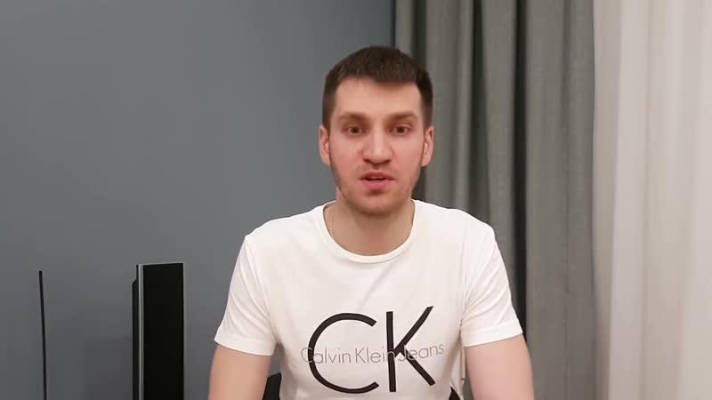 Отзыв Дениса Долгова об обучении в школе Максима Роговцева 720p
