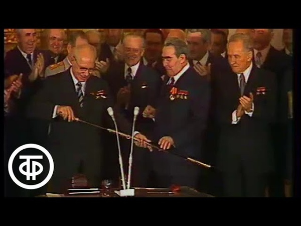 Награждение Л И Брежнева в связи с 70 летием 1976