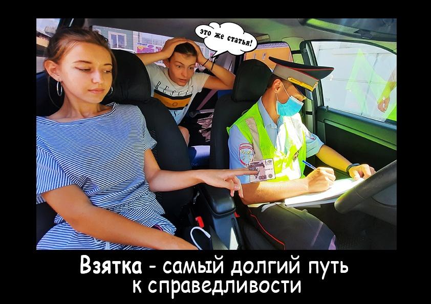 Конкурс ДЕМОТИВАТОРОВ