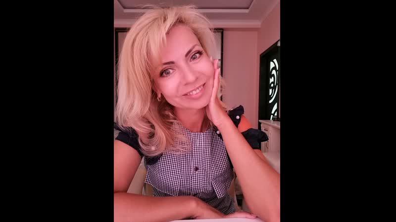 Техника для работы с тревожностью страхами и другими тяжёлыми состояниями Психотерапевт Лукащук Любовь
