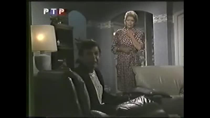 Сериал Антонелла 146