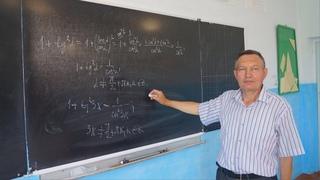 50 лет в мире математики и шахмат