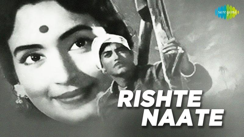 Rishte Naate - Hindi (1965) | Full Hindi Movie | Raaj Kumar, Jamuna, Nutan