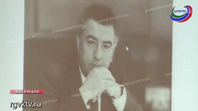 В Махачкале прошел вечер памяти Ахмеда Магомедова