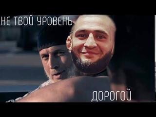DFL 15 Welterweight Grand-Prix: Georges St-Pierre VS Khamzat Chimaev