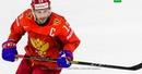 Дацюк признан самым ценным игроком российской сборной по хоккею