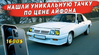 OPEL MANTA настоящая легенда дешевле Жигули! Манта в автоспорте и на дорогах - что будет дальше?