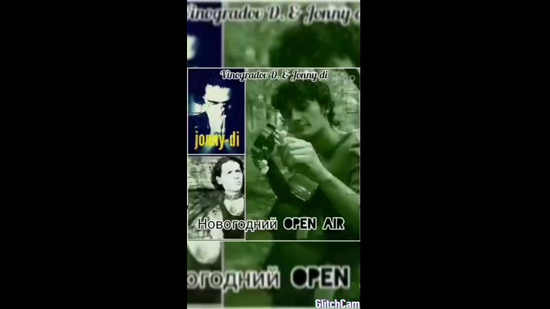 Vinogradov D. Jonny-di