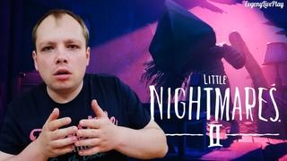 LITTLE NIGHTMARES 2 - ФИНАЛ и НЕДОСТАЮЩИЕ ШАПКИ || №4