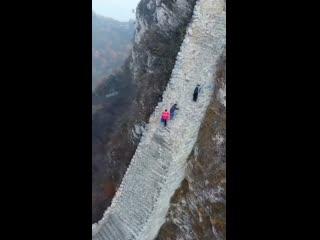Самый крутой участок Великой китайской стены