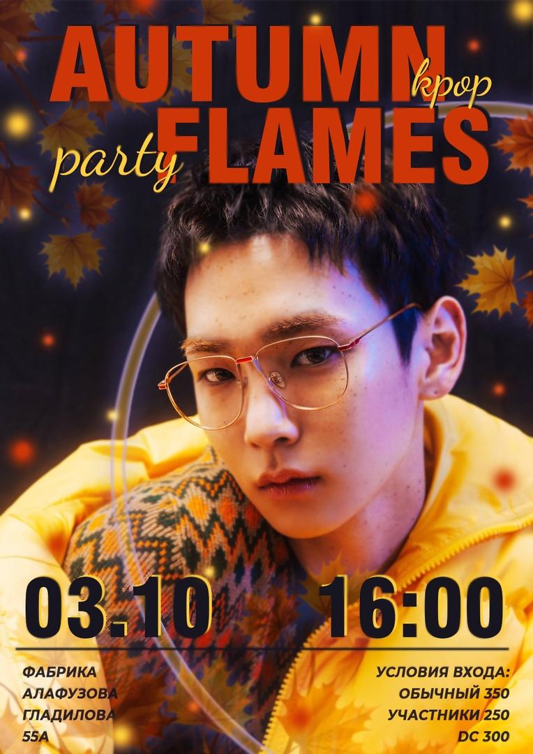 Афиша Казань AUTUMN FLAMES K-POP PARTY 3.10
