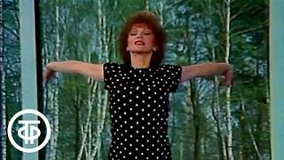 Советская аэробика. Утренняя гимнастика. Зарядка с Ларисой Петрик (1989)
