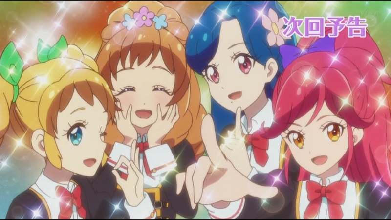 Aikatsu on Parade! ep 12 preview Happy Lucky☆Christmas アイカツオンパレード!12話予告
