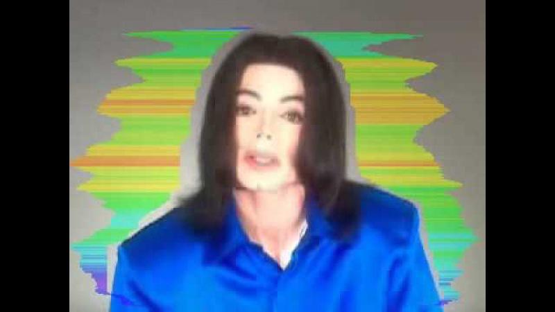Виброизображение (аура) Майкла Джексона