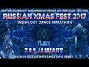 Russian XMas Fest 2017. Teaser .Soundtrack: Drip Drop - Photon Belt ( Fungus Funk remix)