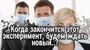 Нас просто так не оставят в покое! Протоиерей Андрей Ткачёв.